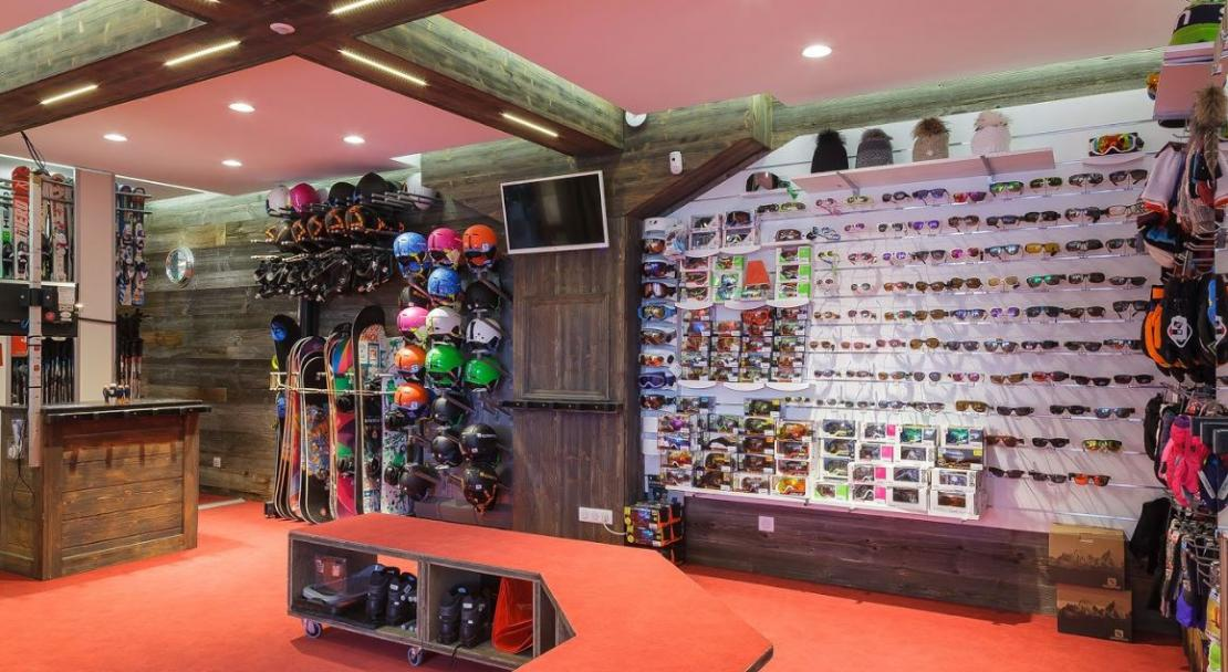 Les Balcons Belle Plagne ski hire shop; Copyright: Les Balcons