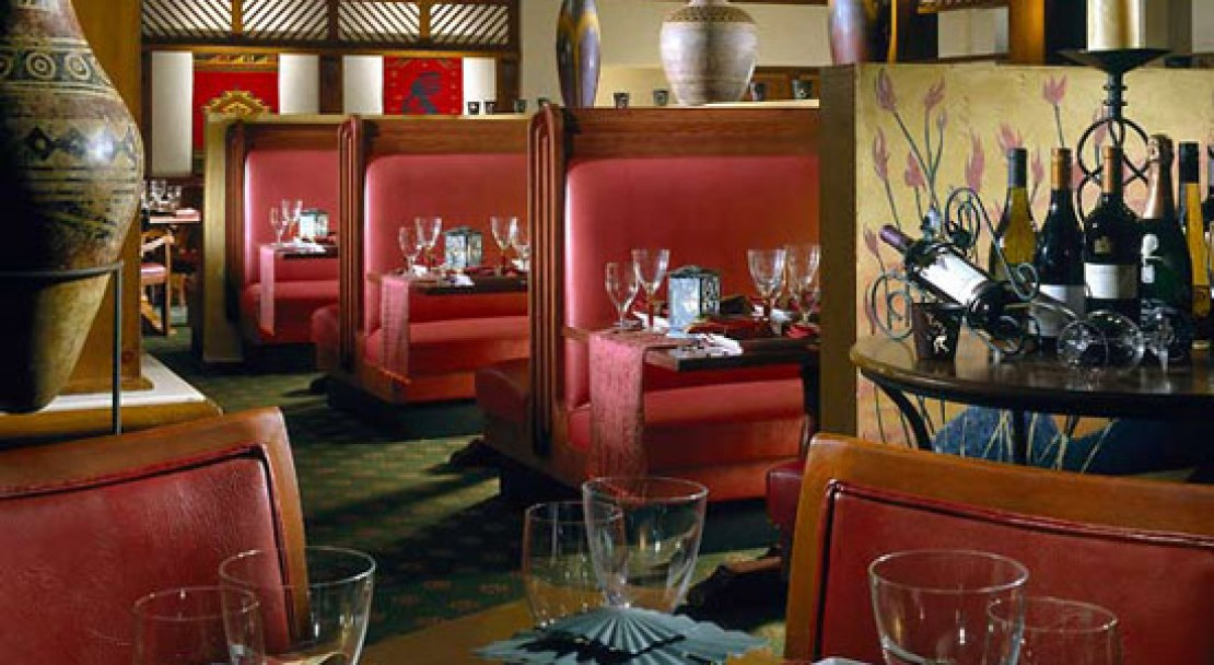 First Chair Restaurant at the Vail Marriott Mountain Resort & Spa