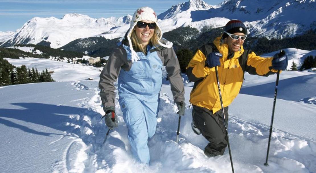Snowshoe adventures in Arosa; Copyright: Arosa Tourist Office